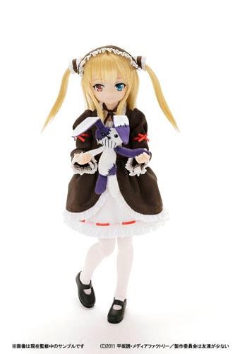 Kobato Hasegawa doll