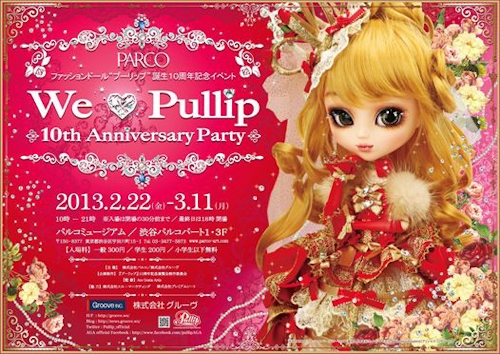 We ♥ Pullip: Parco Promotional Flyers
