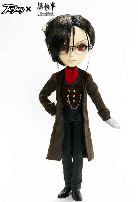 Taeyang Black Butler Sebastian Private Teacher