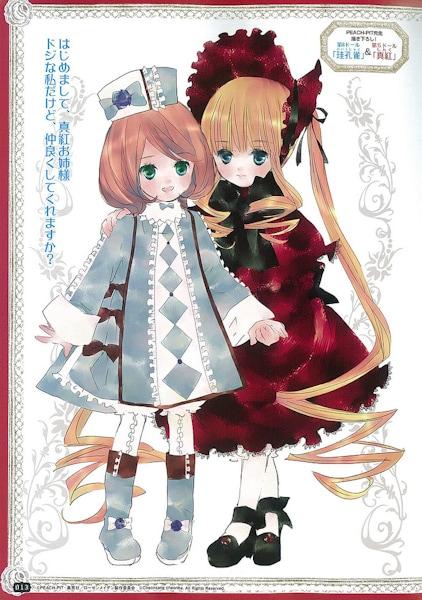 Rozen Maiden 8 doll-503