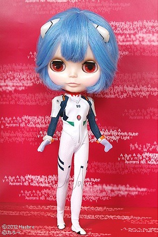 Neo Blythe Rei Ayanami (White Light)