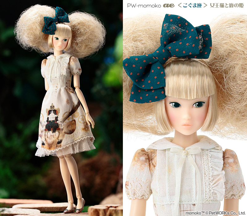 Momoko's Made To Order Doll The Princess of Queen Cat and Deer