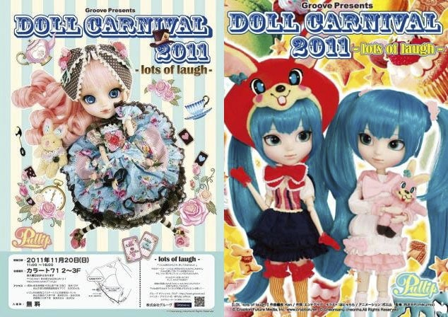 Lots of laugh Doll Carnival 2011 poster