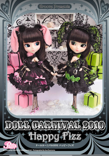 Pullip Doll Carnival Promotional Flyer Posters-600