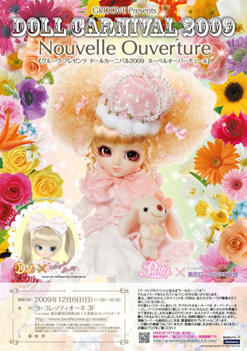 Pullip Doll Carnival Promotional Flyer Posters-601
