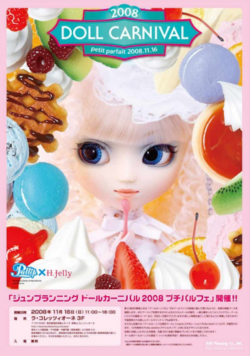 Pullip Doll Carnival Promotional Flyer Posters-603