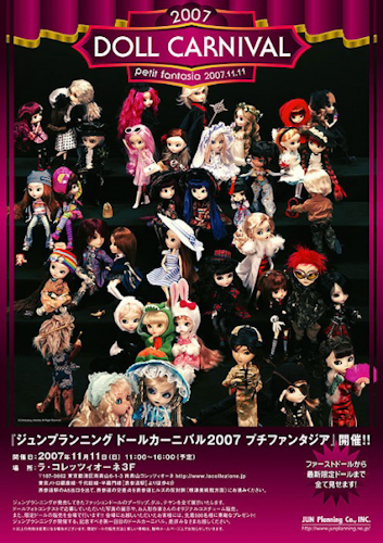 Pullip Doll Carnival Promotional Flyer Posters-604
