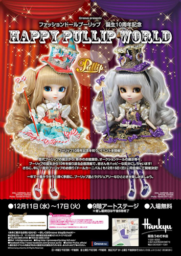 Pullip Doll Carnival Promotional Flyer Posters-605