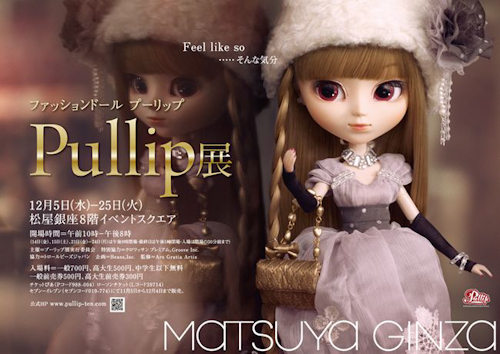 Pullip Doll Carnival Promotional Flyer Posters-606