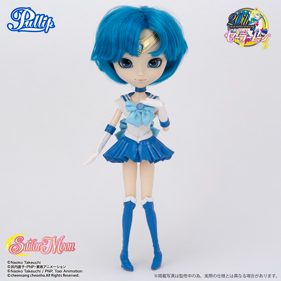 Pullip Sailor Mercury-505