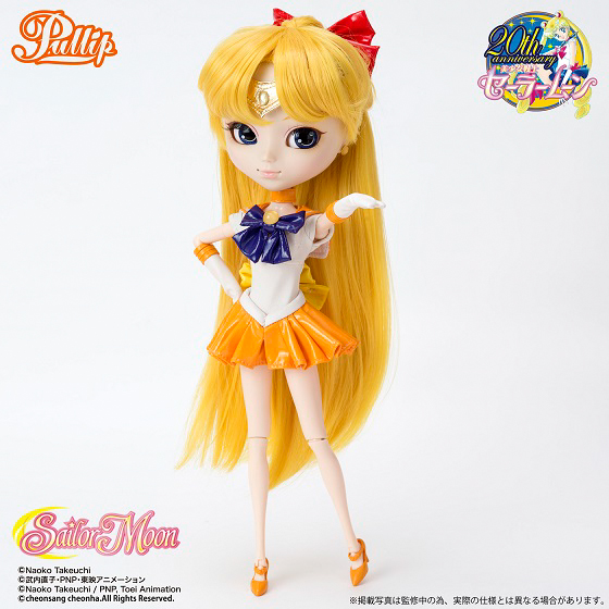Pullip Sailor Venus-852