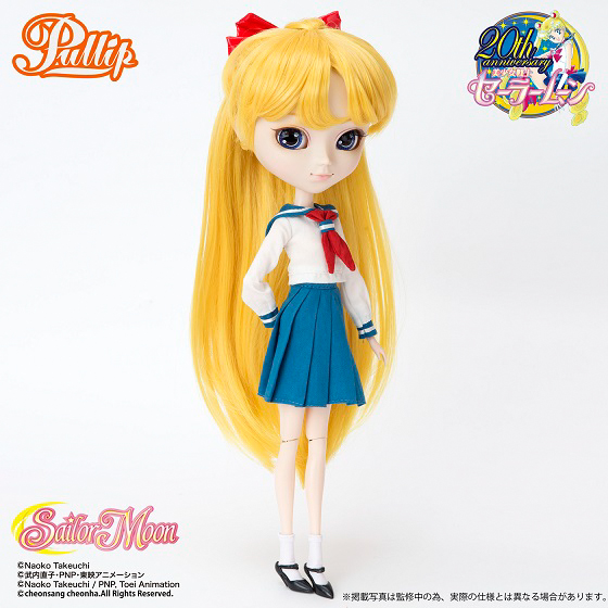 Pullip Sailor Venus-854