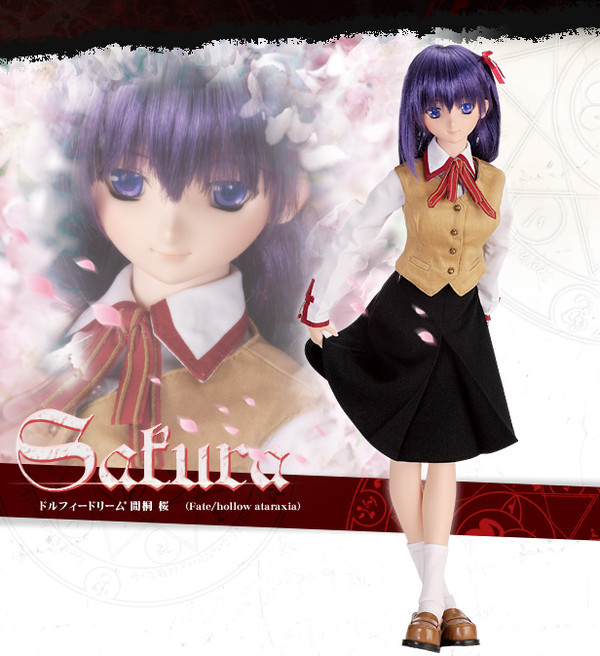Dollfie Dream Sakura Matou