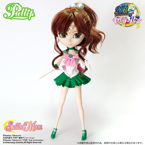 Pullip Sailor Jupiter-653