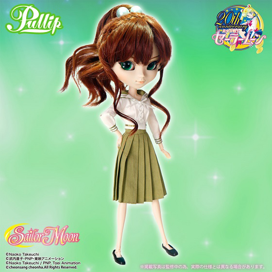 Pullip Sailor Jupiter-655