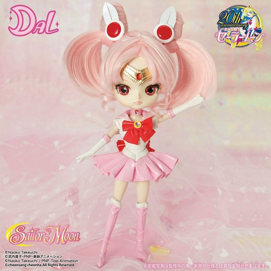 Pullip Sailor Moon Groove List-500