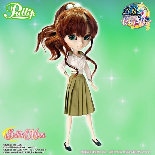 Pullip Sailor Moon LU-801