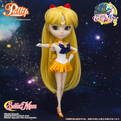 Pullip Sailor Moon LU-903