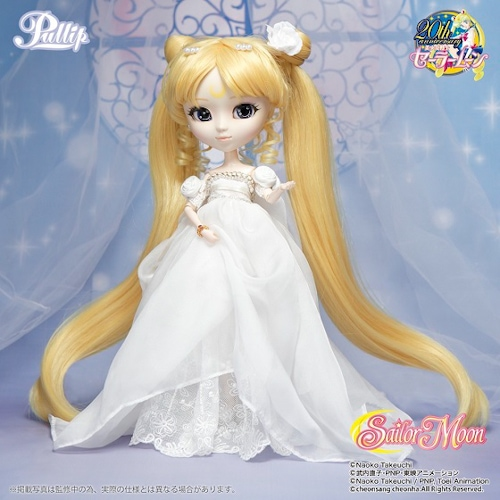 Pullip Sailor Moon LU-907