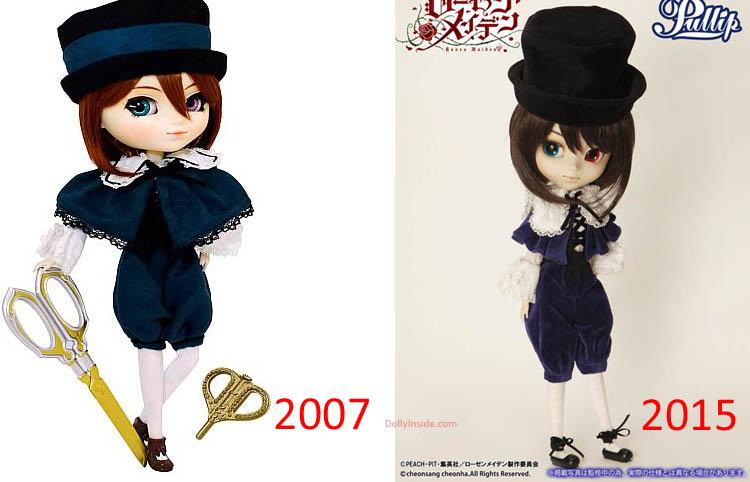 Pullip Souseiseki Compare