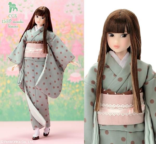 CCS 15SP Momoko Kimono-900