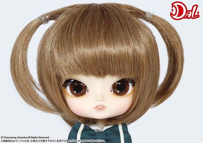 Dal Ange (Anjou) Doll February 2013