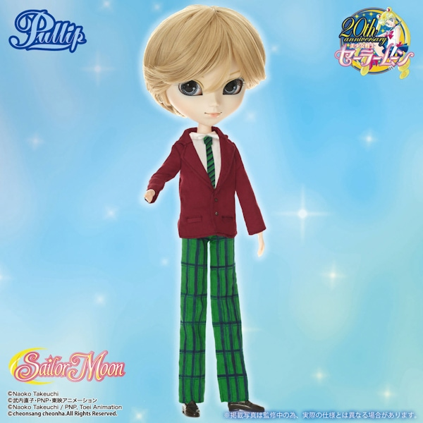 Pullip Sailor Uranus-503