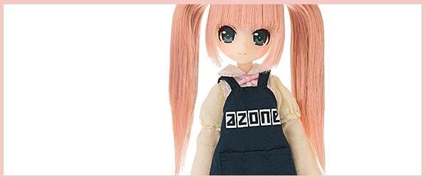 Erunoe Azone Staff Doll Show Commemorative Version