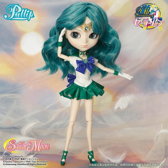 Pullip Sailor Neptune-500