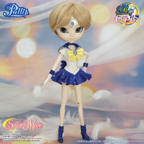 Pullip Sailor Uranus-500