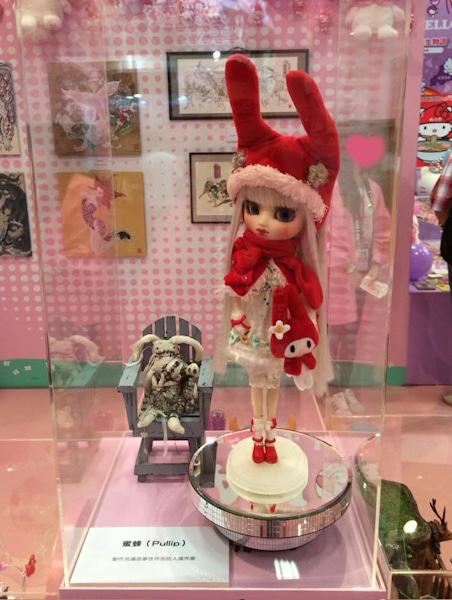 Pullip My Melody 2015-500