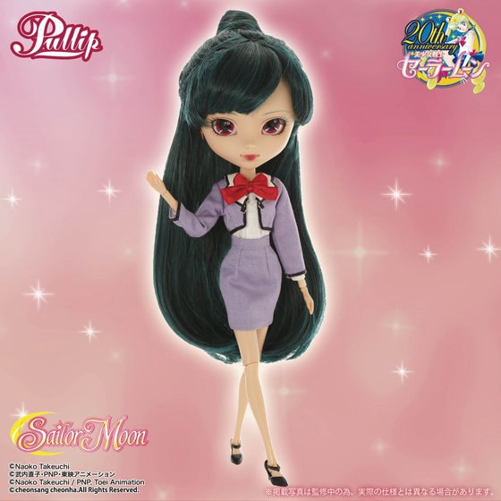 Pullip Sailor Pluto-805