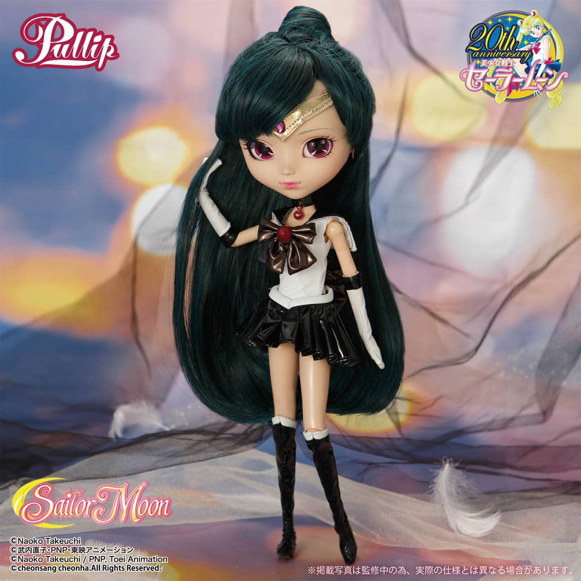 Pullip Sailor Pluto