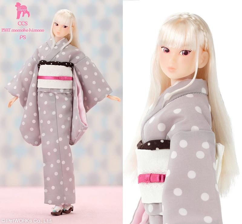 CCS 15AT Momoko Kimono PS