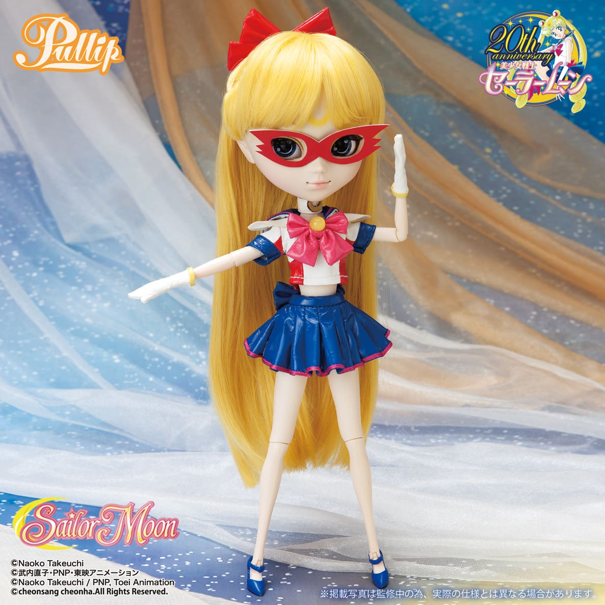 Pullip Sailor V
