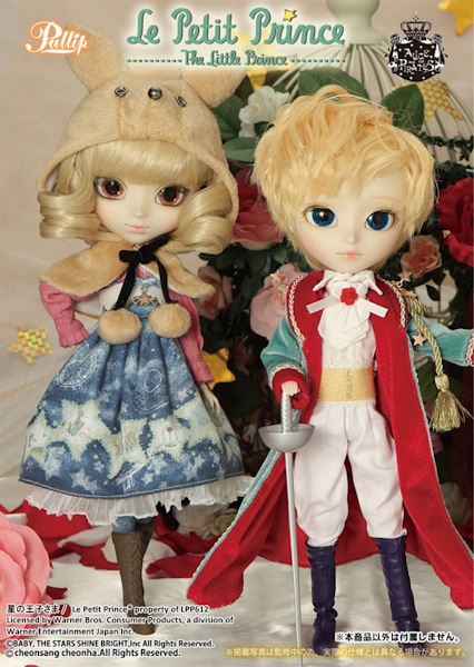 Pullip The Fox-9