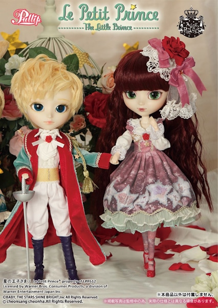 Pullip The Rose-11