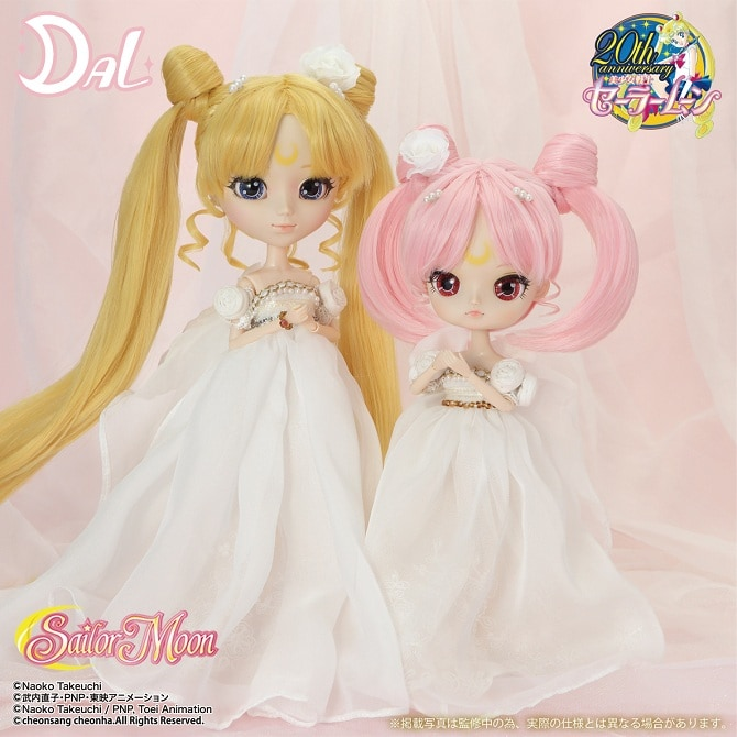 sailormoon-pullip-princess-small-lady-chibiusa-dal-doll2016a