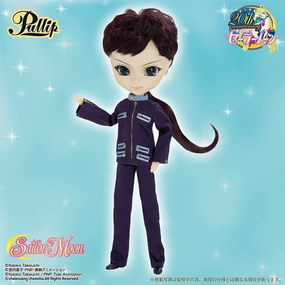 Pullip Sailor Star Fighter-606