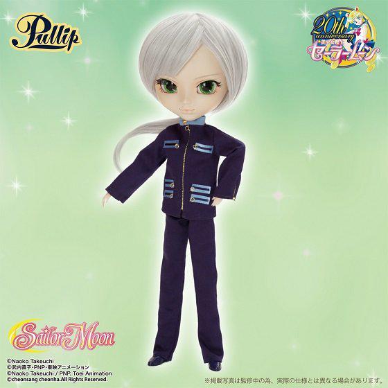 Pullip Sailor Star Healer-709
