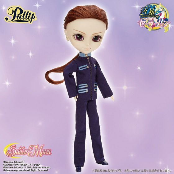 Pullip Sailor Star Maker-509