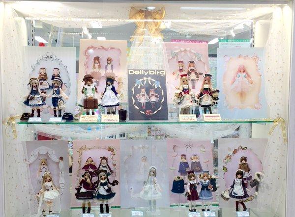 azone-shop-Minami