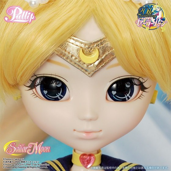 Pullip Super Sailor Moon-205