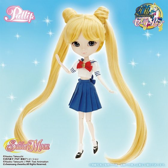 Pullip Super Sailor Moon-208