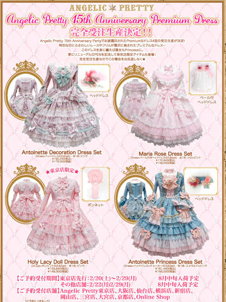 Pullip Marie Antoinette Princess Dress-507