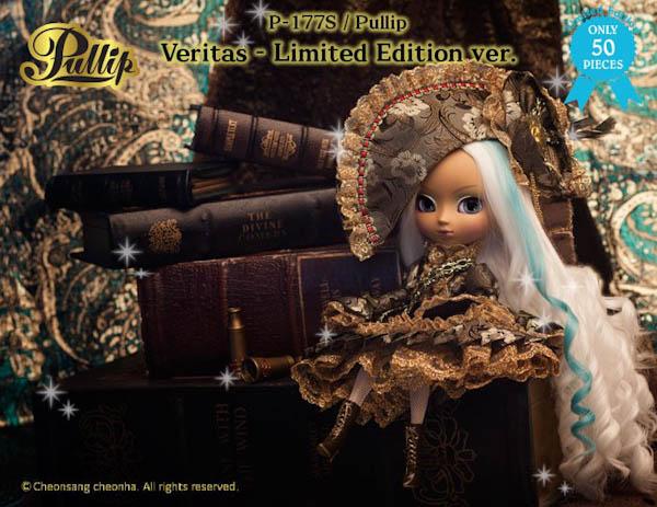 Pullip Veritas Special Edition-609