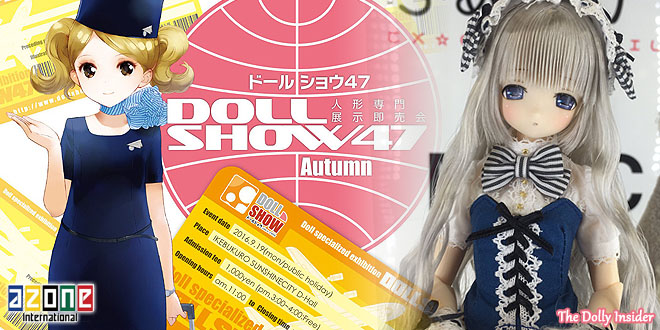 Doll Show 47 Fall: Azone International Images