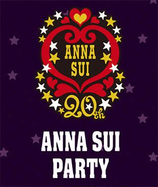 anna-sui-blythe-801
