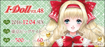tokyo48idoll