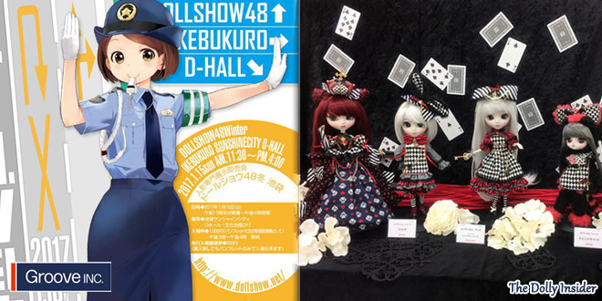 Doll Show 48 Winter: Groove Inc Images